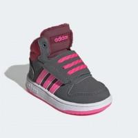 Adidas Hoops 2.0 Mid Schuh GZ 7798