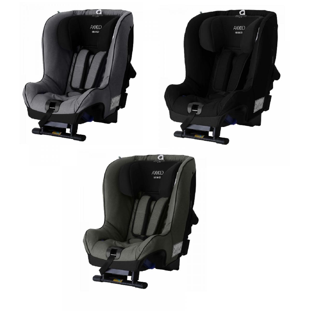 axkid reboarder autositz minikid 2 0. Black Bedroom Furniture Sets. Home Design Ideas
