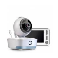 Reer Babycam XL