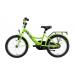 BIKESTAR Kinderfahrrad 18 Zoll Classic Grün BI-18-KK-02-GREE