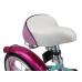BIKESTAR Premium Sicherheits Kinderfahrrad 12 Zoll Mint